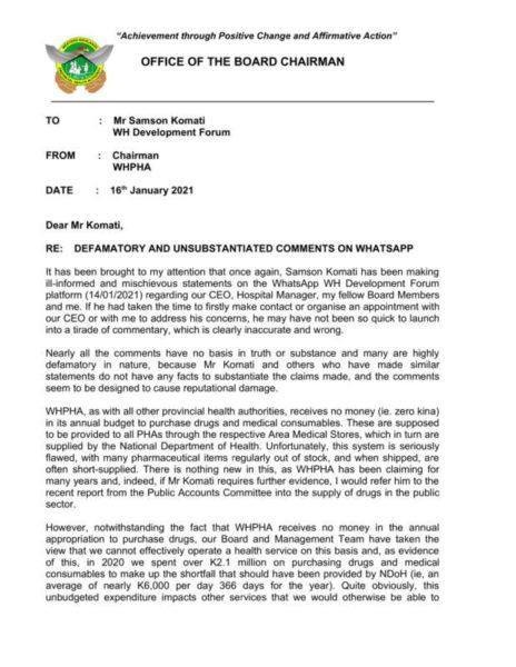 WHPHA response to Samson Komati WhatsApp nonsense (page 1)